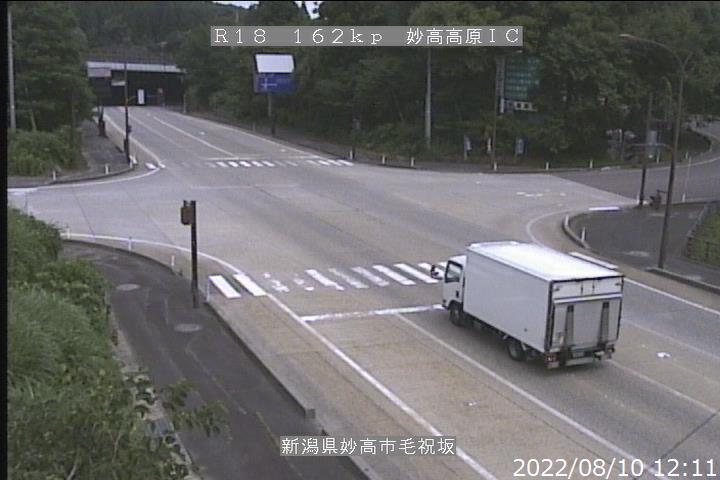 国道18号 妙高高原IC
